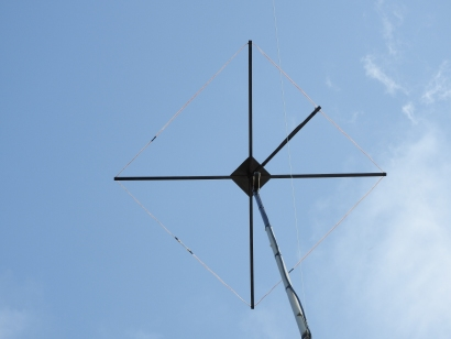 11 m Band Cobwebb antenna centred at 27.500 MHz: Final installation completed